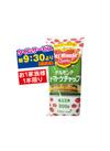 デルモンテトマトケチャップ 139円(税抜)
