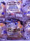 日本ハム シャウエッセン チェダー&カマンベール 398円(税抜)