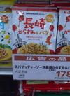 エスビー スパゲッティソース 長崎からすみ&バター 178円(税抜)