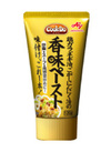 香味ペースト塩 258円(税抜)