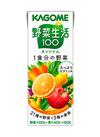 野菜生活100 59円(税抜)