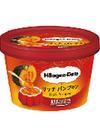 ミニカップ リッチ パンプキン 198円(税抜)