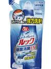 トイレのルック 除菌消臭EX・おふろのルック 88円(税抜)