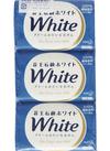 花王ホワイト 98円(税抜)