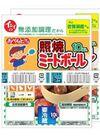 ミートボール2P・テリヤキミートボール2P 148円(税抜)