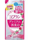ソフランプレミアム消臭 詰替 各種 158円(税抜)