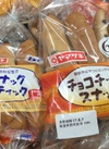スナックスティック、チョコチップスナック 78円(税抜)