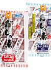 マルちゃん だしの素 鰹あじ 178円(税抜)