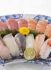 本まぐろと生サーモンが主役のうを鮨盛合せ 1,500円(税抜)