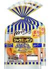シャウエッセン(チェダー&カマンベール) 348円(税抜)