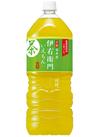 伊右衛門 118円(税抜)