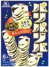 パリパリバー バニラ 158円(税抜)
