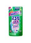 花王 ワイドハイターEXパワー詰替 148円(税抜)