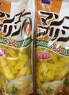 マンゴープリン 198円(税抜)