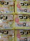 トレーワンタン 生姜風味 98円(税抜)