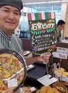 石窯ピッツァ(マルゲリータ) 570円(税抜)