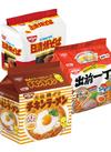 チキンラーメン・出前一丁・焼そば 298円(税抜)