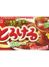 とろけるカレー(甘口) 98円(税抜)