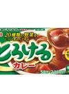 とろけるカレー(中辛) 98円(税抜)