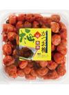 完熟かつお梅 258円(税抜)