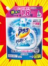 アタック 抗菌EX スーパークリアジェル 358円(税抜)