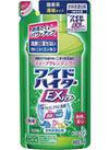 ワイドハイターEXパワー詰替 170円(税込)