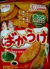ばかうけ 青のりしょうゆ味 99円(税抜)