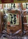 みませのじゃこ天 92円(税抜)