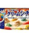 グリコ クレアおばさんのシチュークリーム150g 139円(税抜)