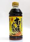 フジジン すき焼きのたれ500ml 199円(税抜)