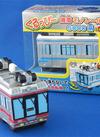 くるっぴー(赤・青) 900円(税抜)