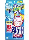 冷凍庫用 熱さまシートストロング大人用 378円(税抜)