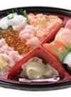 7品目の海鮮ちらしと手まり寿司セット 480円(税抜)