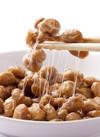 納豆「金の粒」サラダをおいしく ごま醤油たれ 88円(税抜)