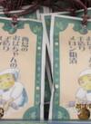 メロンの粕漬け 602円(税抜)