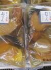 おでん 973円(税抜)