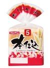 本仕込食パン 128円(税抜)