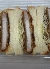 三元豚のロースカツサンド(キャベツ入り) 450円(税抜)