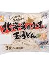北海道産小麦の玉うどん 78円(税抜)