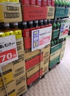 生茶 70円(税抜)