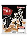 MADE IN 九州あらびきウィンナー 147円(税抜)