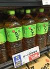 おーいお茶 128円(税抜)