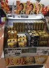 新・麦とホップ 105円(税抜)