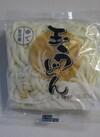 玉うどん200g 88円(税抜)