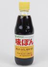 味ぽん 178円(税抜)