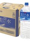 富士のおいしい水 60円(税抜)