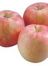 サンつがるりんご 97円(税抜)