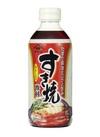すき焼専科 148円(税抜)