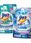 アタック詰替え 128円(税抜)