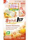 香りつづくトップ 168円(税抜)